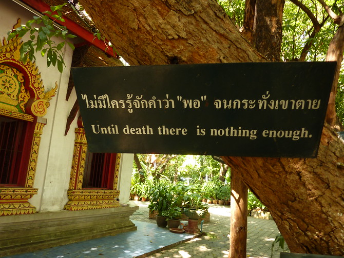Until death there is nothing enough