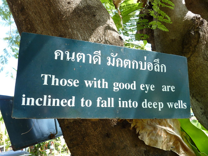 Those with good eye are inclined to fall into deep well
