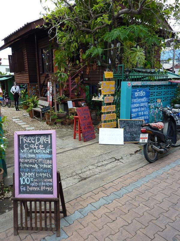 Freebird Cafe