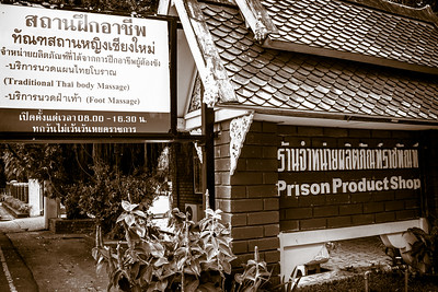 This is the place where I got an unforgettable massage. The original feature of the service there is that the massage is performed by inmates at the Chiang Mai women's prison as a part of their rehabilitation training program.