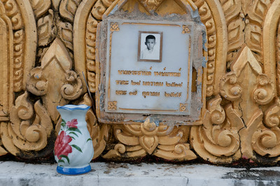 Memorial of a child spotted at Ko Samui, Thailand