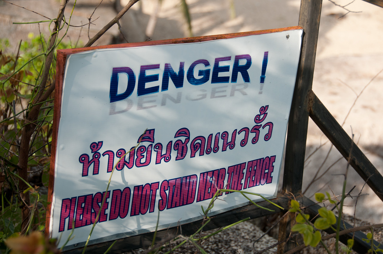 Warning sign at Ko Samui, Thailand