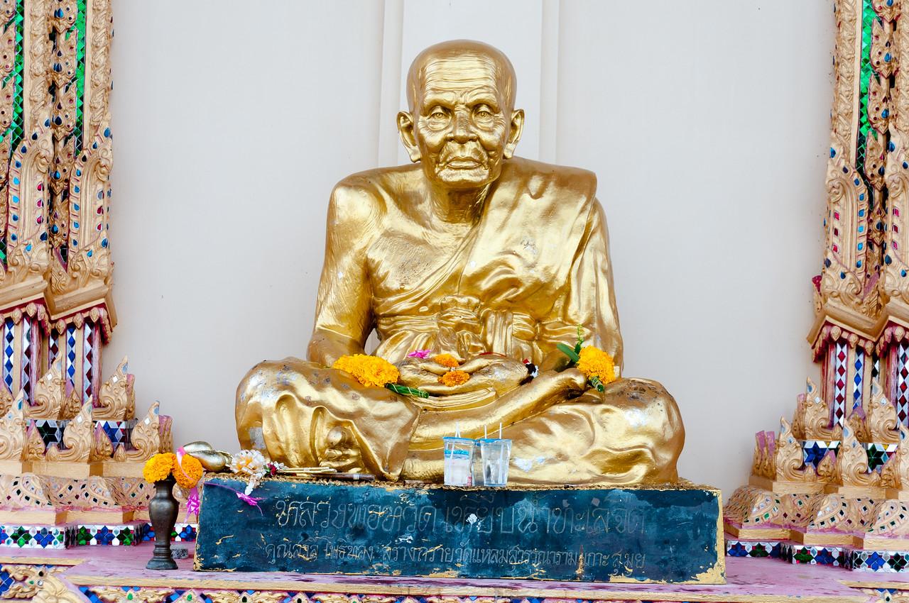 Golden statue at Ko Samui, Thailand