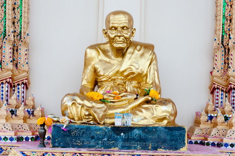 Golden statue at Ko Samui, Thailand