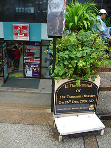 Tsunami Memorial at Big One Supermarket at Patong Beach, Koh Phuket - Thailand.