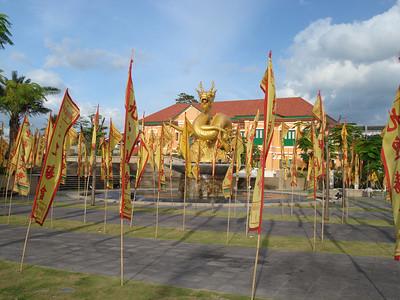 Queen Sirikit Garden, Phuket Town, Koh Phuket - Thailand.