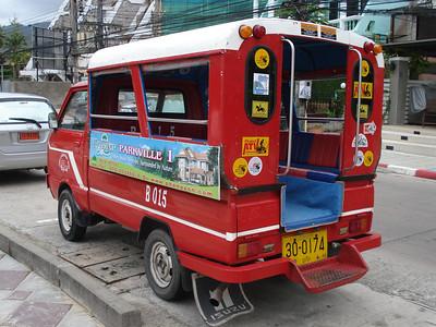 Phuket Tuk Tuk, Koh Phuket - Thailand.