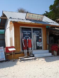 Tailor shop on the beach, Chaweng Beach, Koh Samui - Thailand.