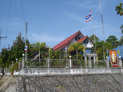 Krabi Customs House, Krabi - Thailand.