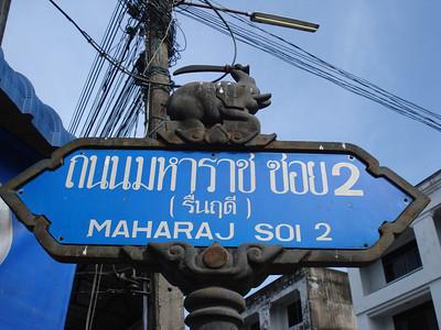 Krabi Street Sign, Krabi - Thailand.