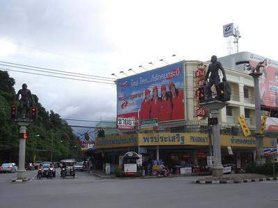 Manut Boraan Square, Krabi - Thailand.