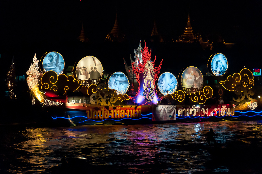Boat in water parade during Loy Krathong Festival, Bangkok, Thailand
