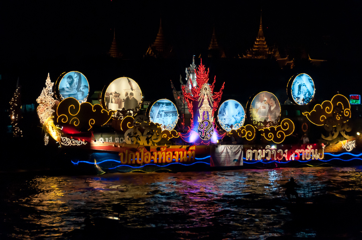 Boat in water parade during Loy Krathong Festival, Bangkok, Thailand