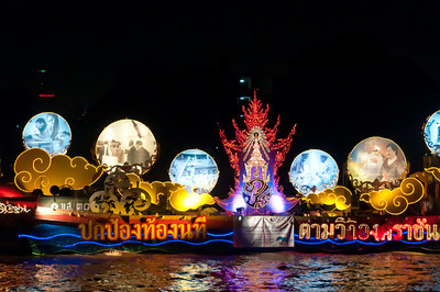 Beautiful lights and ornaments decorating a boat in Thailand