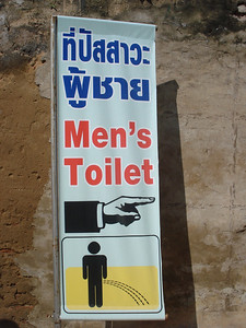 Men's toilet sign, Lopburi - Thailand.