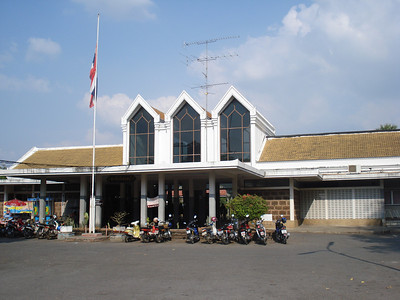 Lopburi Train Station, Lopburi - Thailand.