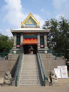 Phra Kan Shrine, Lopburi - Thailand.