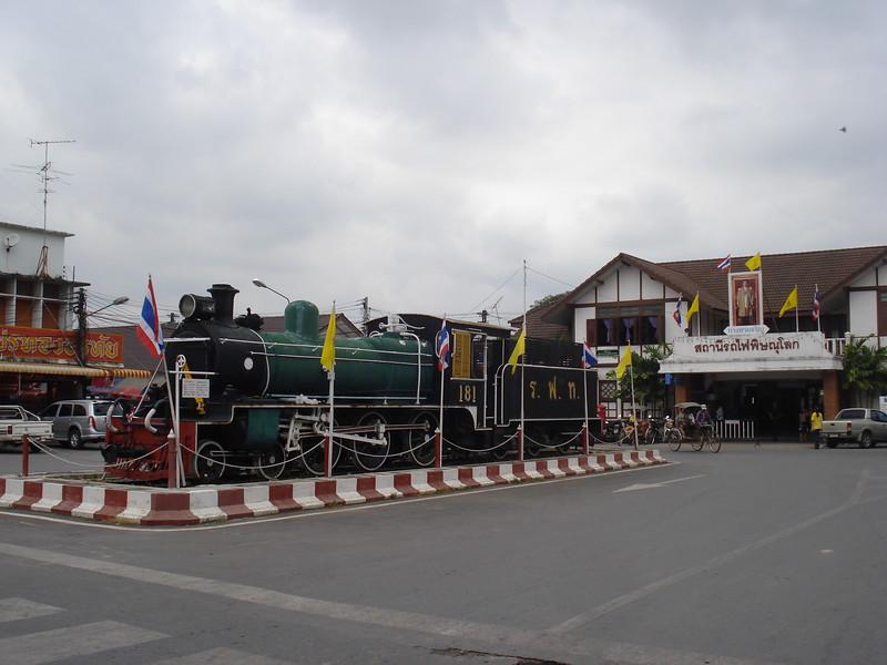 Phitsanulok Station