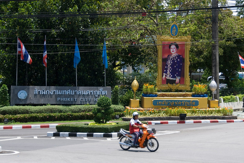 Queens Portrait at City Hall - Phuket, Thailand