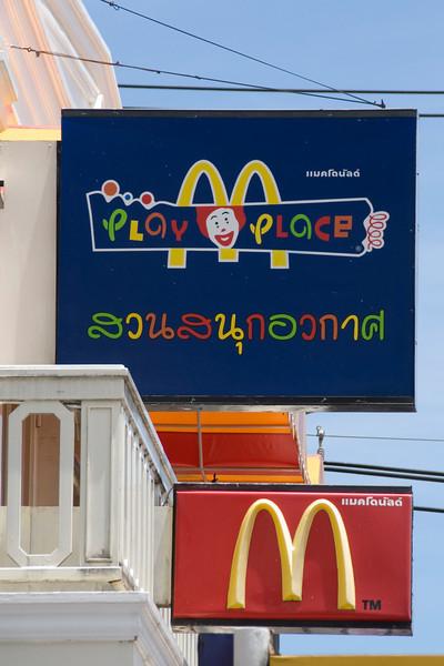 McDonald's Store Sign in Phuket, Thailand