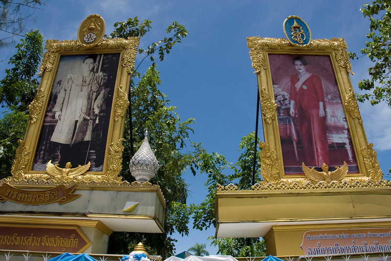 King and Queen pictures in frame - Phuket, Thailand
