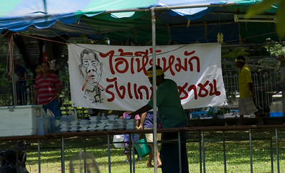 Protest Sign with caricatures - Phuket, Thailand