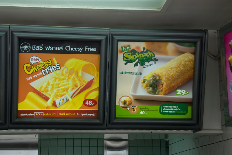 Menu sign inside McDonald's branch in Phuket, Thailand