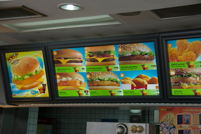 Burger selection in McDonald's menu sign in Phuket, Thailand