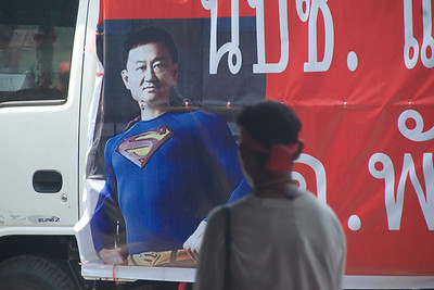 Superman caricature of Thai official during Red Shirt Protest - Thailand
