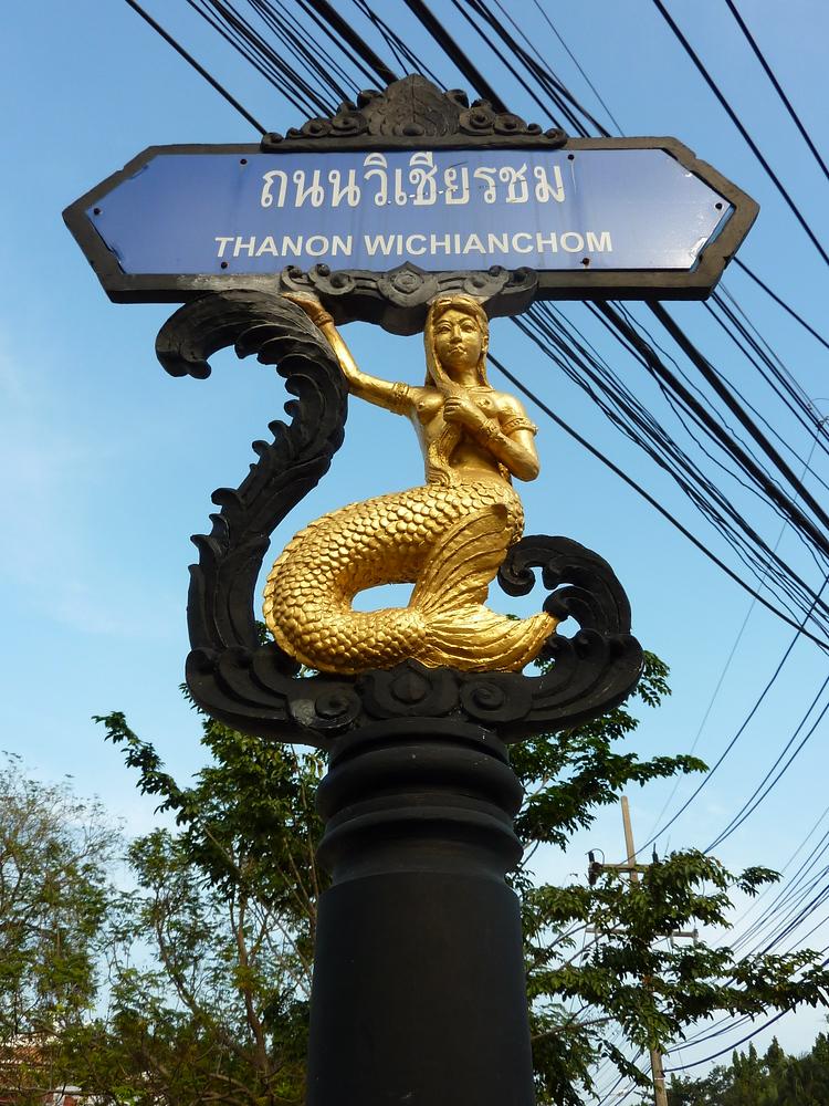 The Golden Mermaid Street Sign - Songkhla Thailand