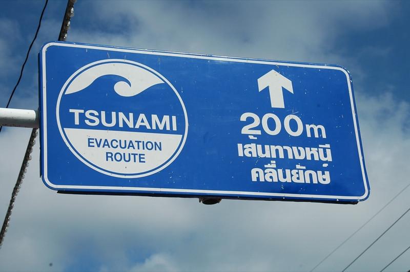 Tsunami Reminder - Phuket, Thailand