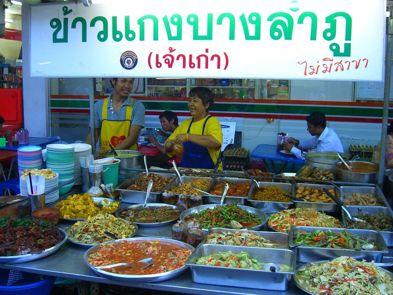 Curry Stand - Bangkok, Thailand