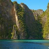 Island Outcrops<br /> Koh Phi Phi Le, Phi Phi Is., Thailand