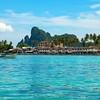 Ton Sai Bay Resort<br /> Phi Phi Is., Thailand