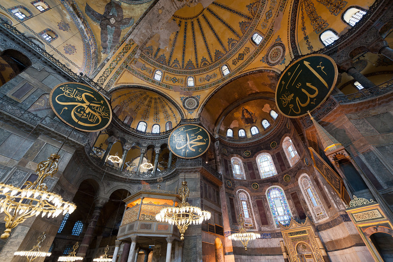 Chandeliers inside Hagia Sophia in Istanbul, Turkey