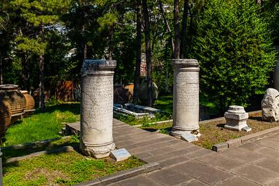 Museum of Anatolian Civilizations in Ankara