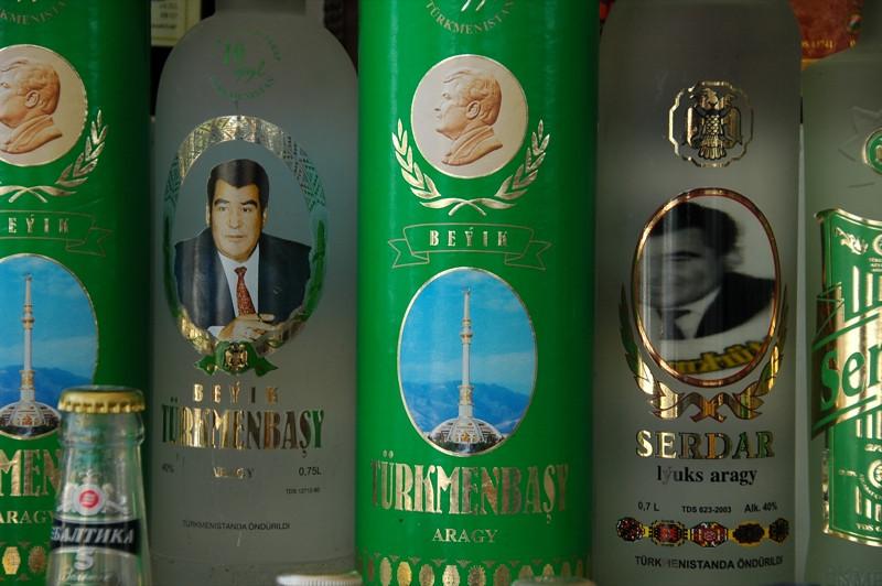 Turkmenbashi Vodka - Ashgabat, Turkmenistan