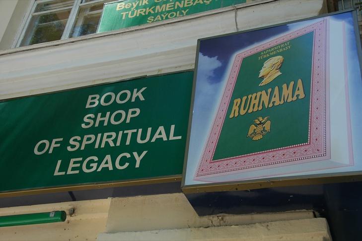 Ruhnama Book Shop - Ashgabat, Turkmenistan