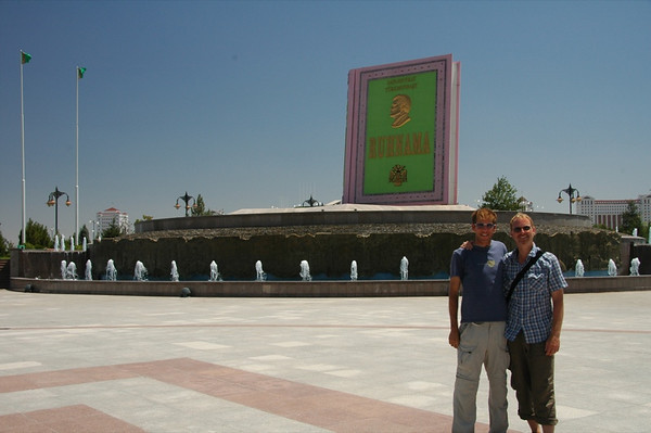 Ruhnama at Independence Park - Ashgabat, Turkmenistan