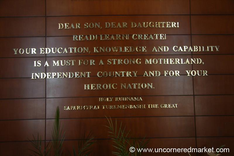 National Library Entrance - Ashgabat, Turkmenistan