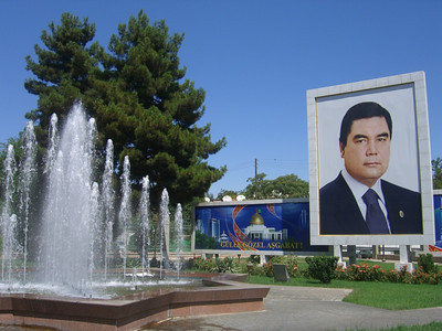 Turkmenbashi's Portrait - Ashgabat, Turkmenistan