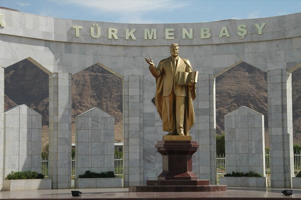 Turkmenbashi Monument - Balkanabat, Turkmenistan