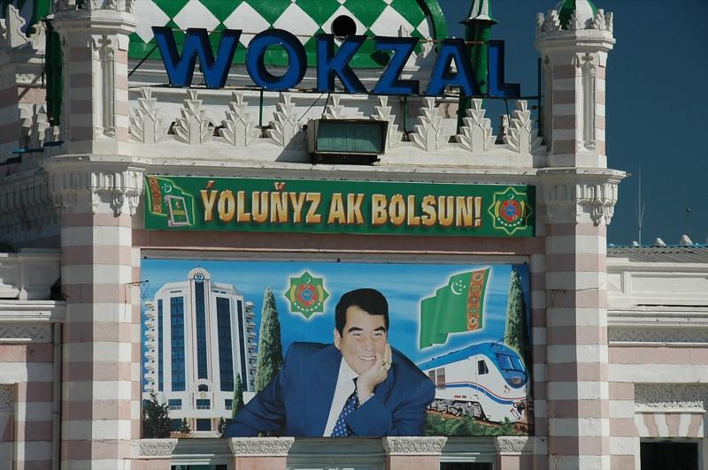 Former President's Portrait - Turkmenbashi, Turkmenistan