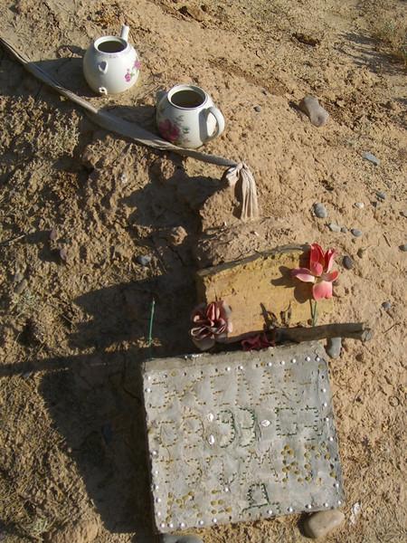 Tea Set at the Cemetery - Sehitli Sem, Turkmenistan