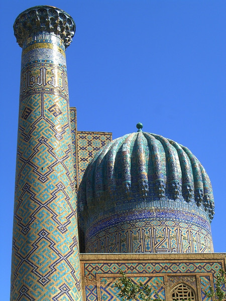 Ulughbek Medressa at the Registan - Samarkand, Uzbekistan