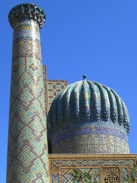 Ulughbek Medressa at the Registan - Samarkand, Uzbekistan
