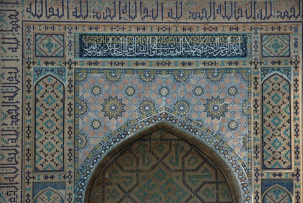 Intricate Designs and Mosaics - Samarkand, Uzbekistan