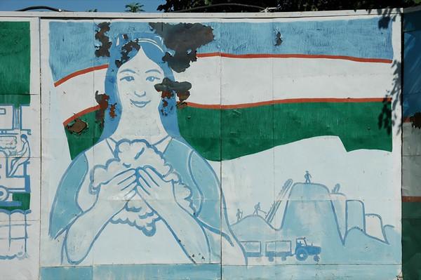 Uzbek Street Painting - Bukhara, Uzbekistan
