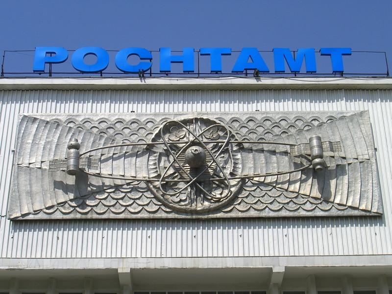 Soviet Architectural Design at Post Office in Tashkent, Uzbekistan