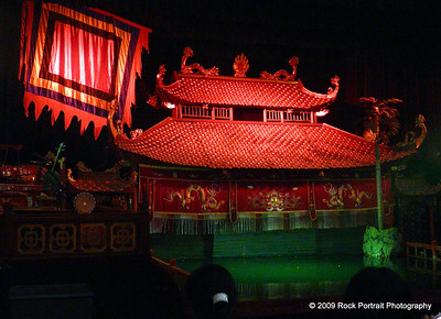 The Water Puppet Theatre just before showtime